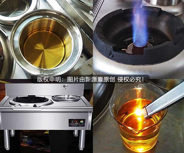 吉安安福厨房烧火油无醇植物油蒸包炉生产厂家批发供应