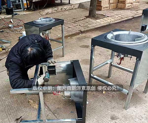 广东梅州餐饮厨房燃料生物植物油燃料厂家批量供应