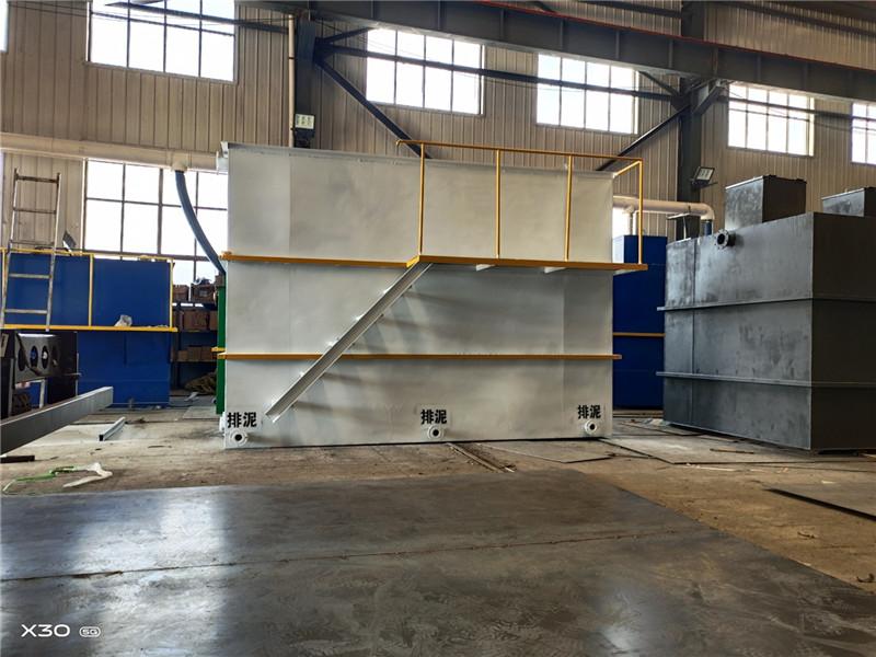上杭县养殖污水处理设备在线咨询