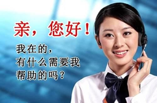 杭州统帅空调24小时服务电话〔24小时售后网点客服热线〕