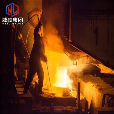 安庆1.2316H模具钢相当是什么材质