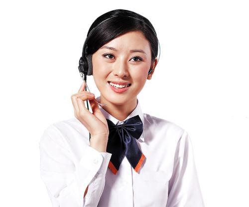 TCL空调售后维修电话—网点24小时客服中心