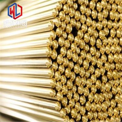 章丘C5441锡青铜圆棒 锻件 带材 管材