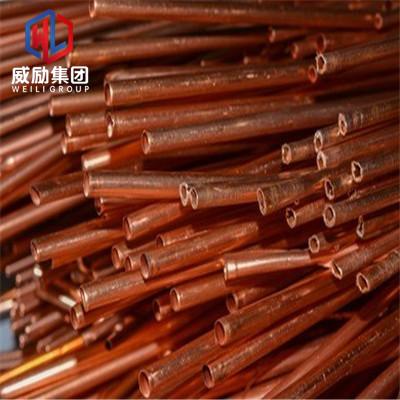 毕节ZCuSn10Pb1(10-1)铸造锡青铜多少钱一公斤