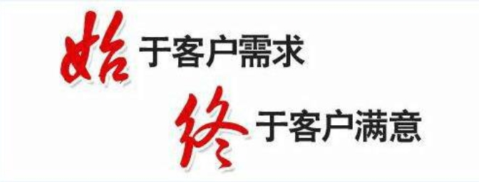 南昌荣事达洗衣机售后|全国统一400客服中心