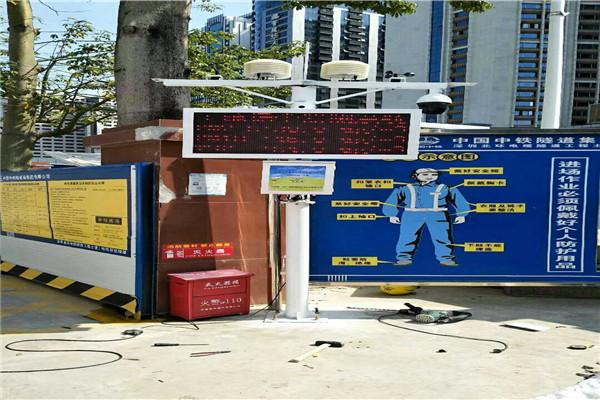 台州 实时数据检测仪 工地TSP扬尘在线监测系统 价格