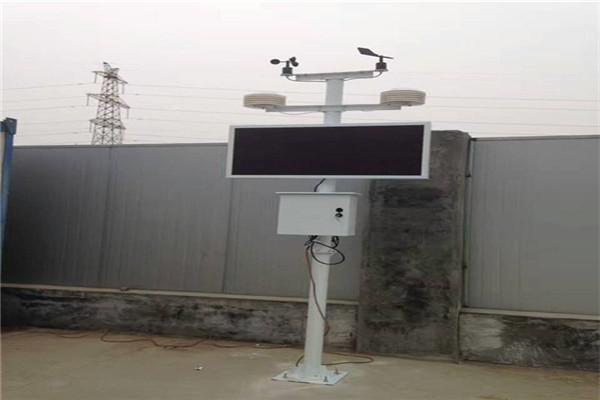 新闻:武威 车载扬尘实时在线监测仪 工地扬尘在线监测仪 机械厂