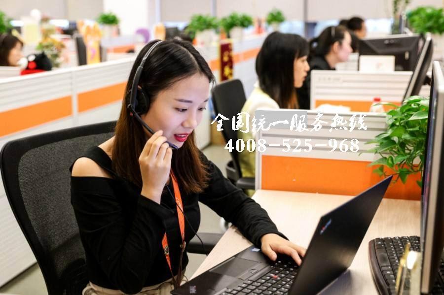 南宁前锋热水器售后维修/网点服务电话