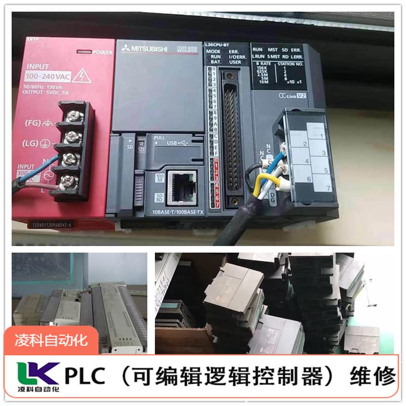 Rexroth力士乐PLC维修 PLC不能通讯维修 维修施耐德PLC很不错