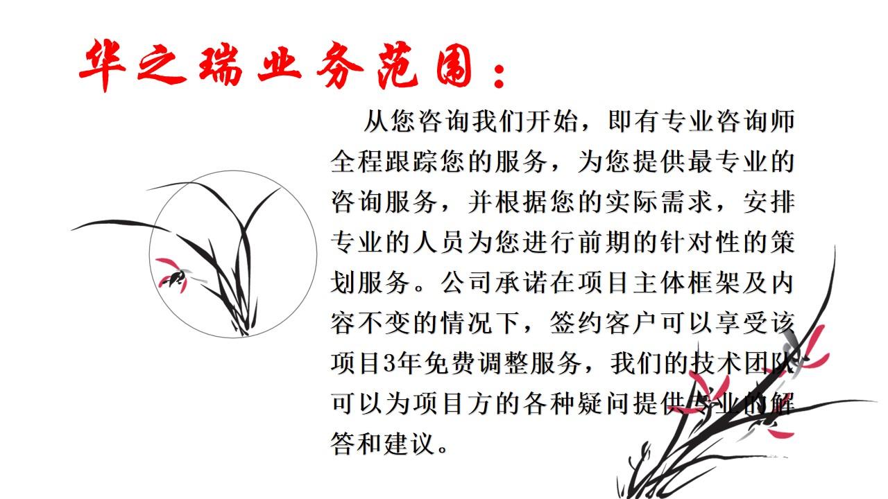 2021定陶县当地做标书公司做标书注意事项