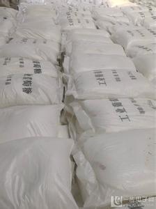 山西食品葡萄糖—厂家直供——质量保证!