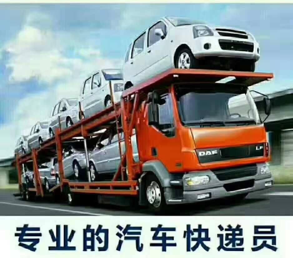 许昌到香格里拉轿车托运公司2021直达