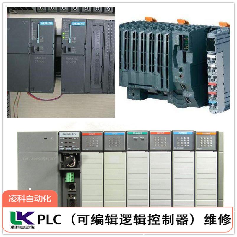 PLC解密、PARKER/派克PLC开不了机维修