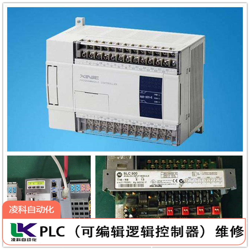 ABPLC维修 PLC有个点不工作维修 维修邦纳PLC找厂家