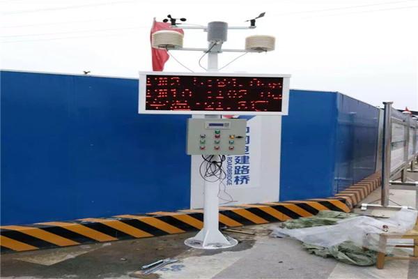 福建漳州 扬尘检测仪 扬尘在线实时监测系统 规格