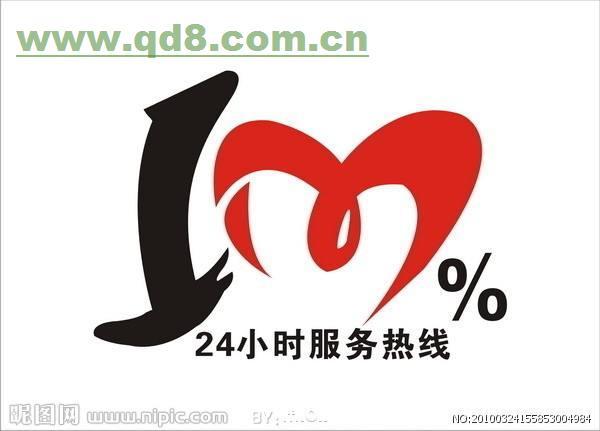 重庆三星电视机售后维修电话  售后网点24小时服务中心