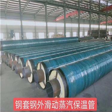 山东  大口径地埋保温螺旋钢管各种型号