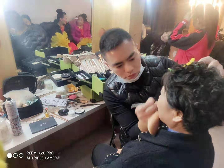 聊城开发区彩妆培训电话