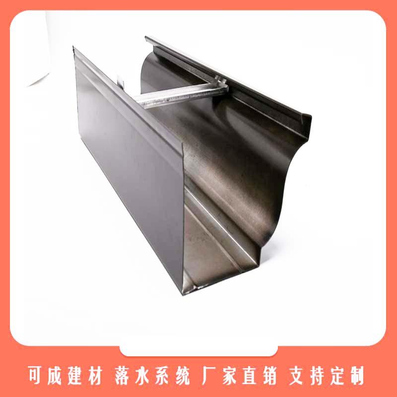 安阳林州K型天沟样式设计