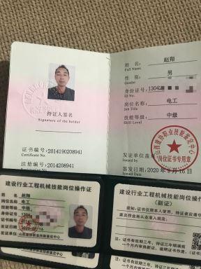 临沧电工操作证报名流程培训内容介绍全国接单