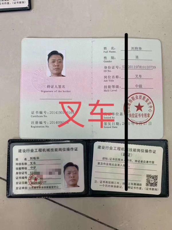 滨州焊工操作证网报流程考试内容新资讯