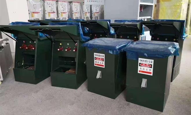 湖州市高压电力电缆分支箱多少钱昌西厂家