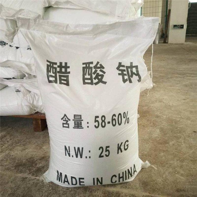 忻州河曲工业葡萄糖生产厂家