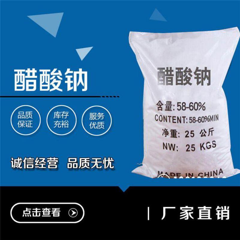 沧州献县总氮治理剂股份有限公司