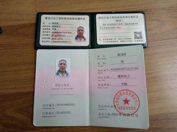 叉车与操作证的区别-鸡西叉车操作证-报名手续考试标准人数有限