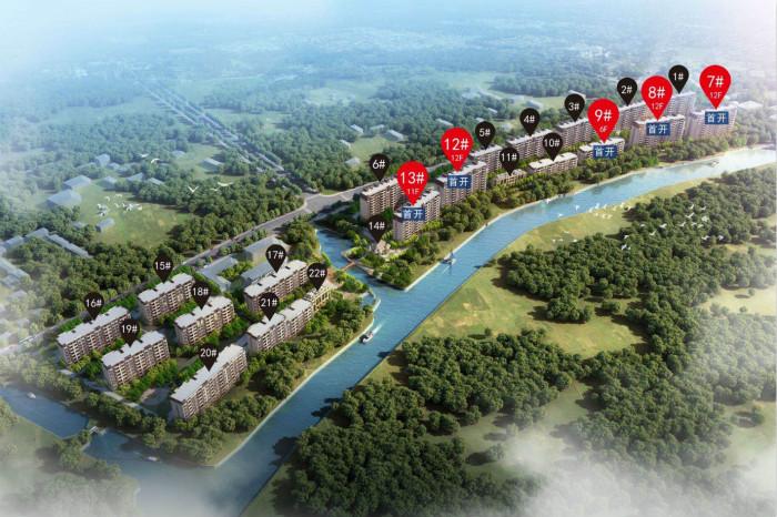 官嘉善东鼎名人府邸——整体是如何规划的,有风险吗?——营销中心