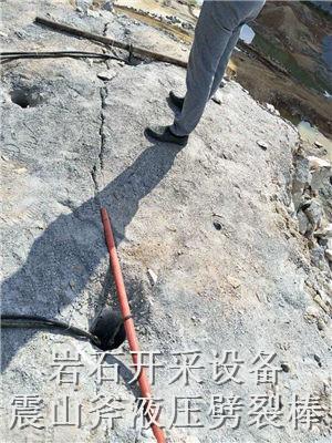 石家庄长安采石场开采石头霹雳器设备好不好