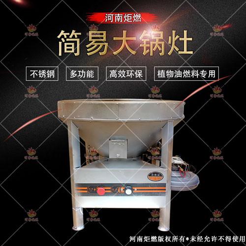 厨房用不含醇的燃料油批发价