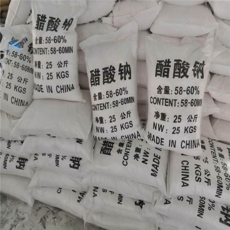 南昌青云谱总氮治理剂股份有限公司
