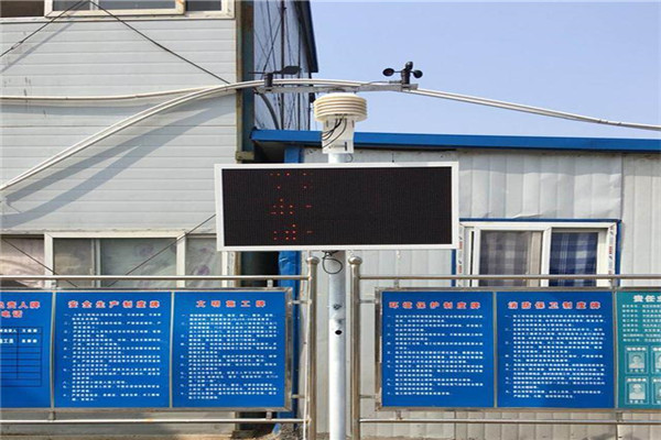 资讯:六安 工地噪声监测系统 噪声扬尘在线检测仪 质量至上