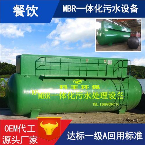 北京废水处理厂