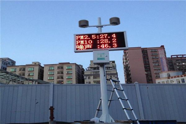 兴城 道路扬尘监测仪 渣土运输扬尘污染监测 设备厂家
