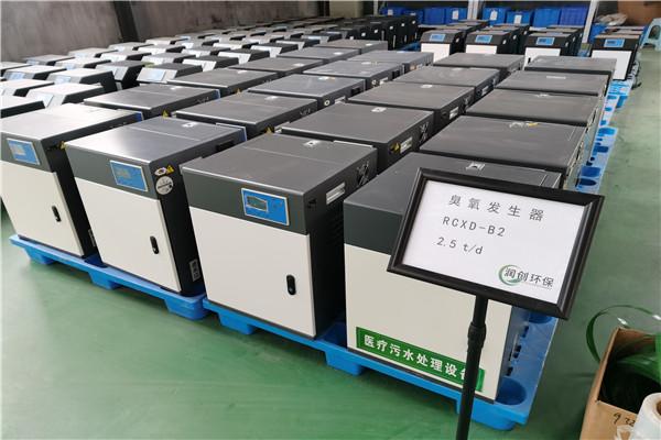 安康市口腔科污水处理设备品牌