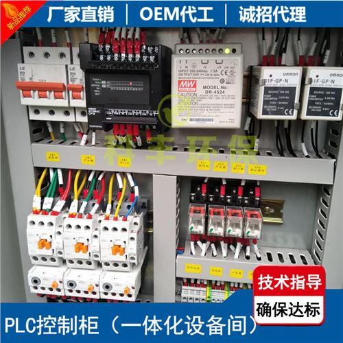 长丰县污水处理一体化设备
