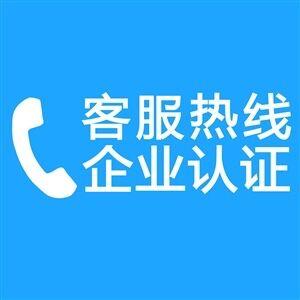 统帅冰箱售后服务电话号码【全国统一】400客服热线查询