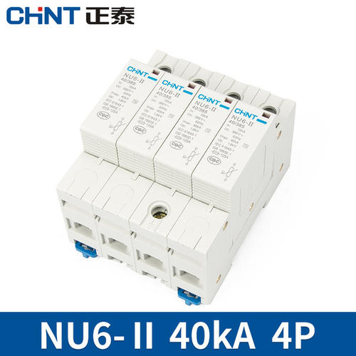 洪雅CPM-R20T/4P生产厂家