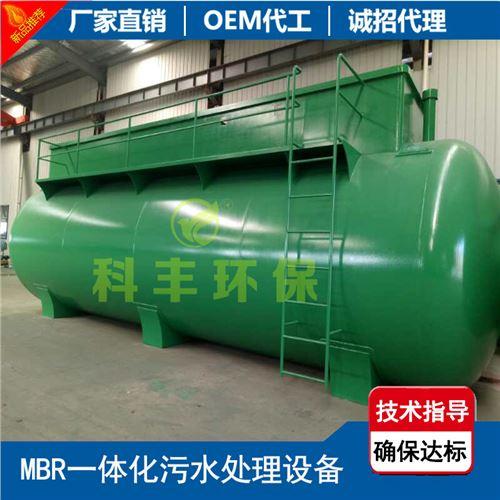 广州一体化废水处理设备
