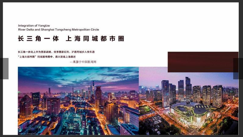 上海金山万达茂——户型托管