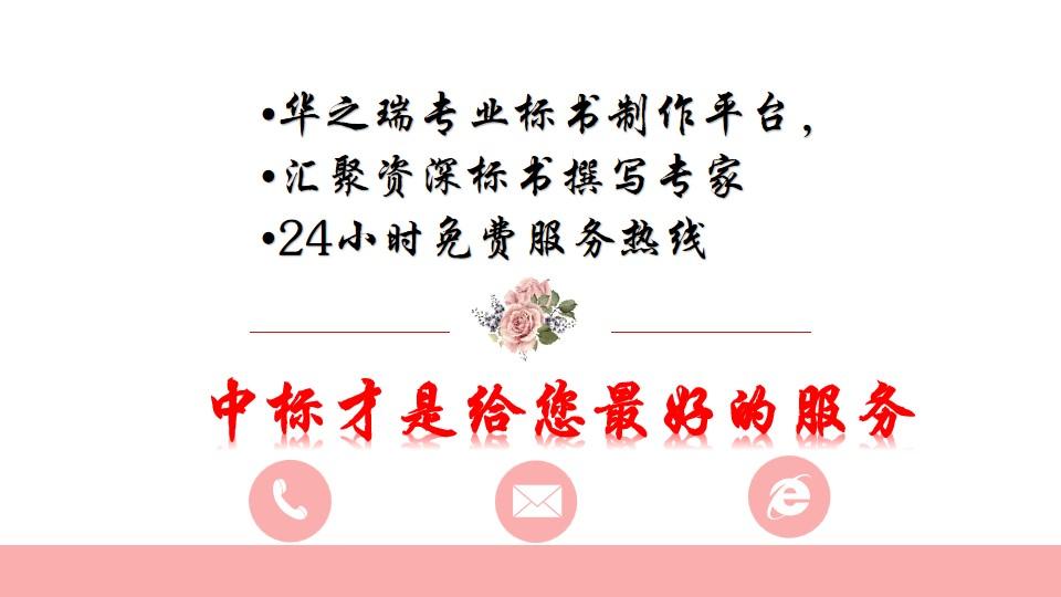 2021高陵县代做可行性报告多年编制经验