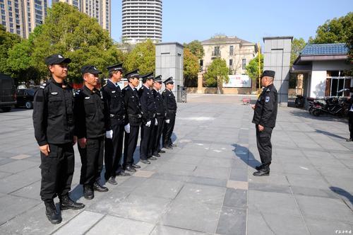 杭州保安员证报名考试系统培训和申请条件有哪些