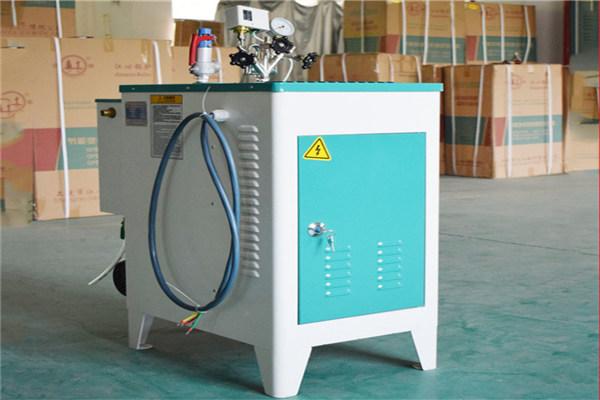 新闻:荆州 电加热混凝土桥梁养护蒸汽发生器 全自动桥梁养护器 价格