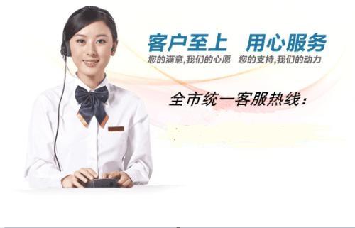 深圳奥克斯燃气灶售后维修电话(各区24小时)客服热线中心
