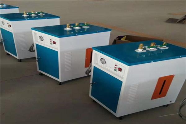 新闻:山东章丘 家用小型蒸汽发生器 工程养护蒸汽发生器 功能