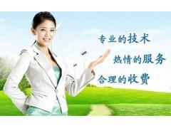 渭南前锋热水器售后服务丨400客服中心