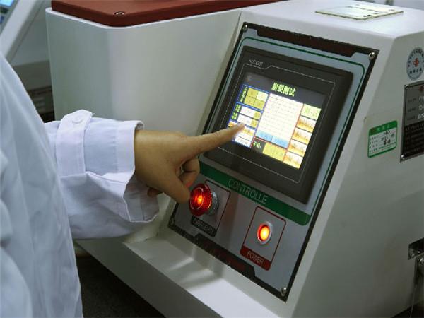 惠州气体报警器CNAS认可检测机构