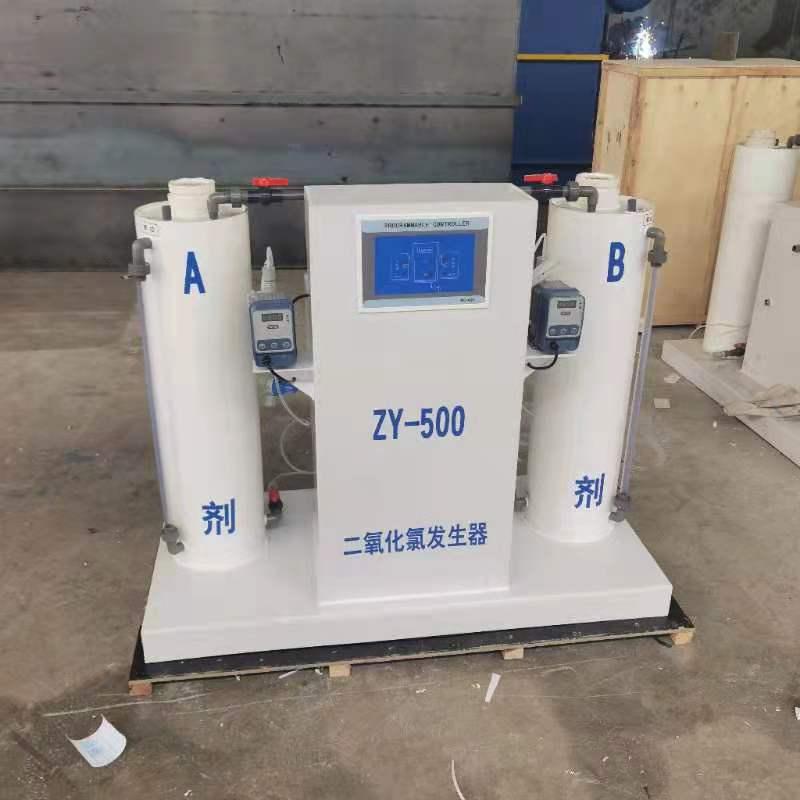 安康市空调循环水加药装置资质齐全制药废水